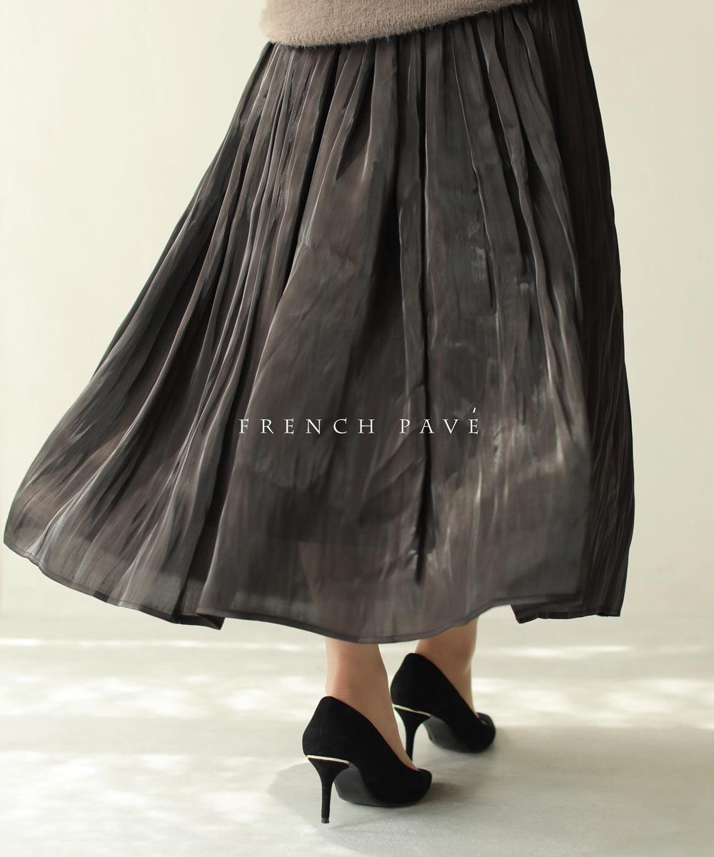 ブラック)「pave」風になびく艶ブラックスカート