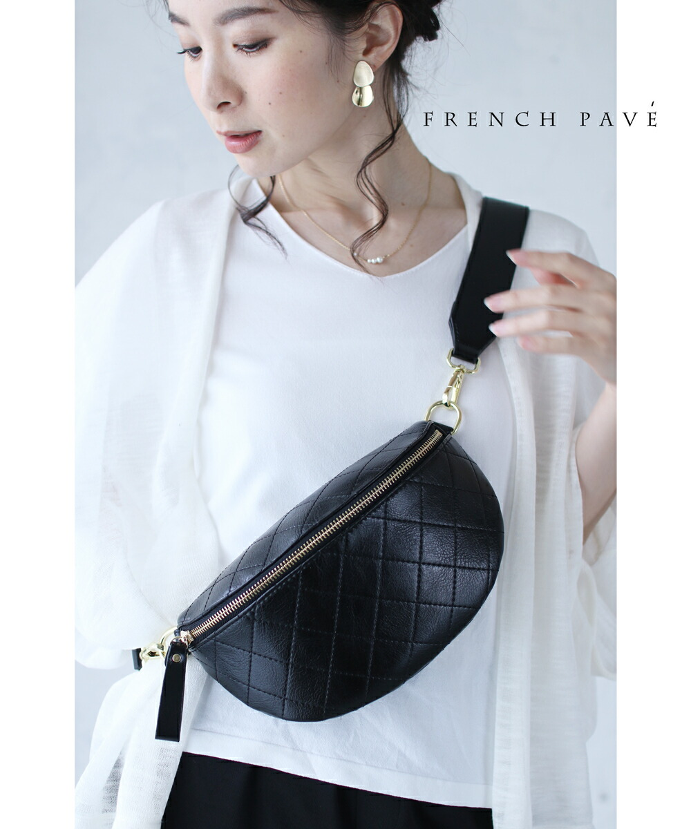 (ブラック)「frenchpave」2wayで楽しむ高級感あるダイヤ柄ショルダーバッグ