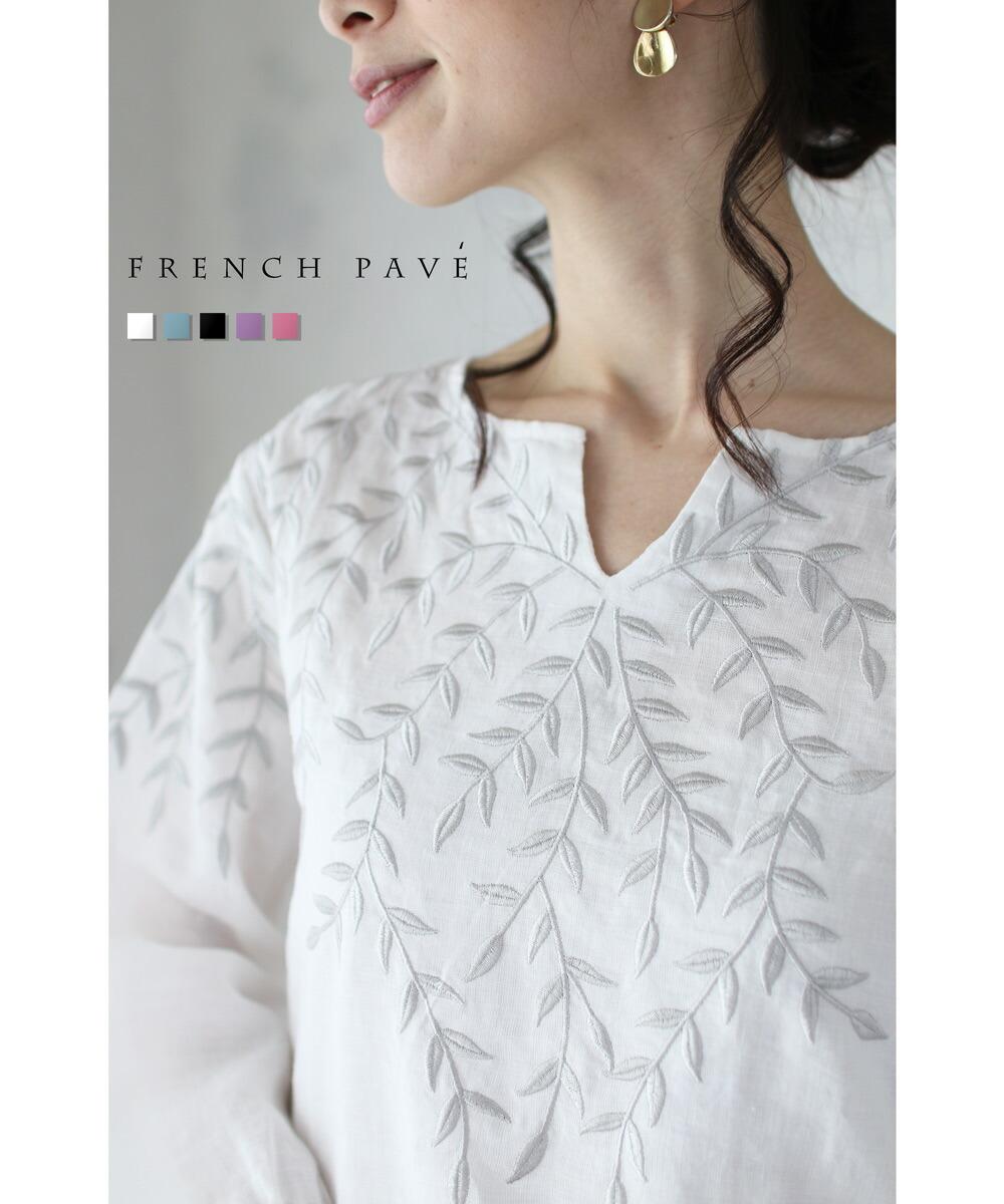 「frenchpave」爽やかなリーフ刺繍のコットンリネンブラウストップス ホワイト