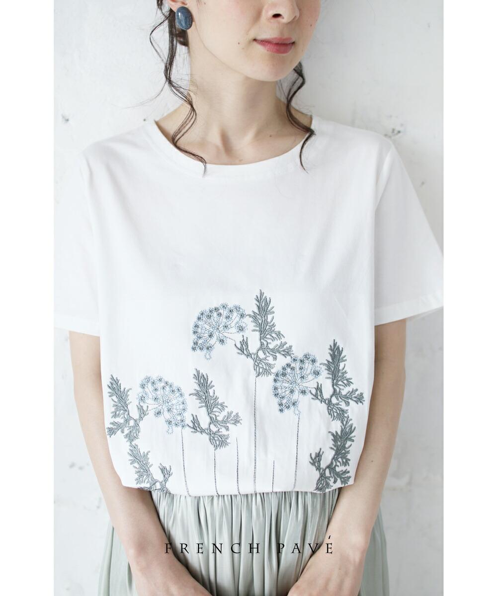 アンニュイな花刺繍。ソフトタックTシャツトップス