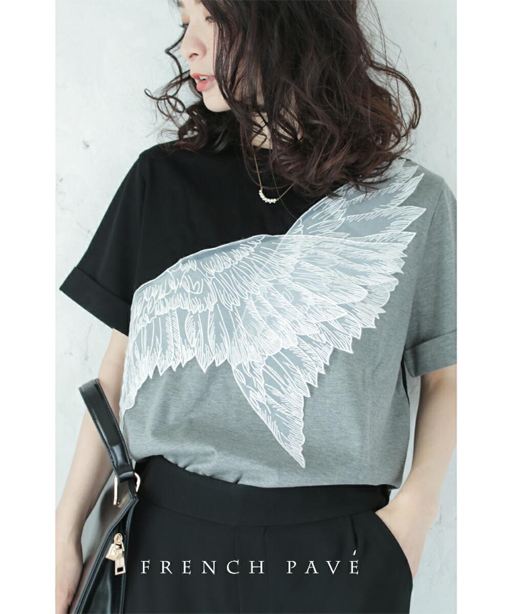 天使の羽Tシャツ