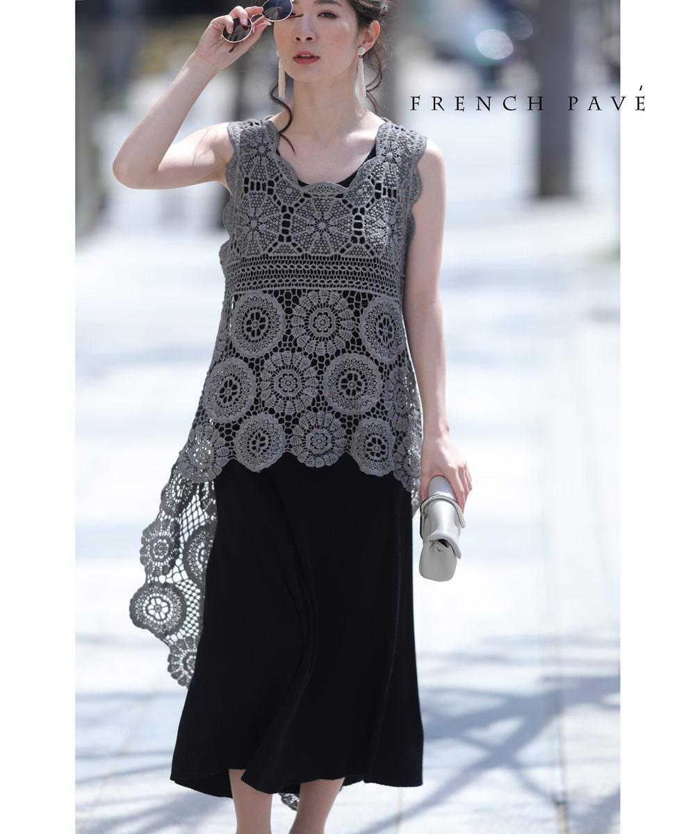 (グレー)「frenchpave」涼しげなかぎ編みレースの魅力。重ね着チュニックトップス