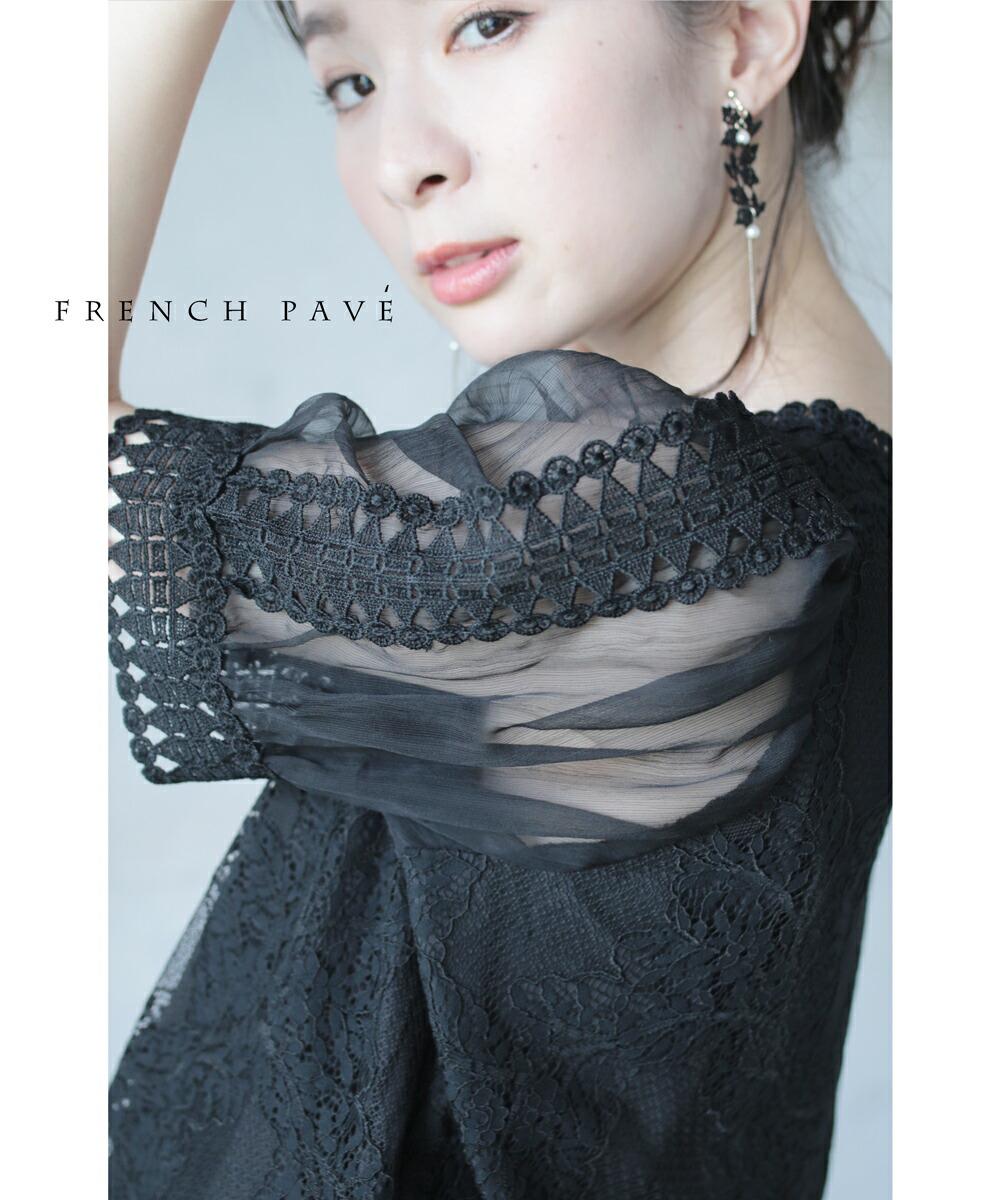 「frenchpave」胸元に美しいレリーフレースを施したブラウストップス