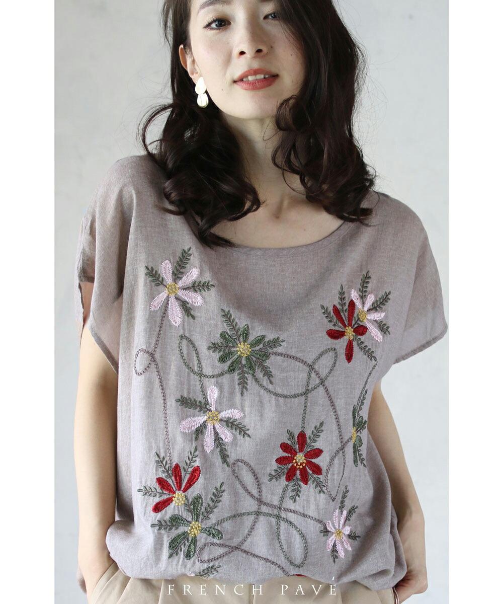 (モカ)「frenchpave」色彩可愛い花刺繍を抱くトップス