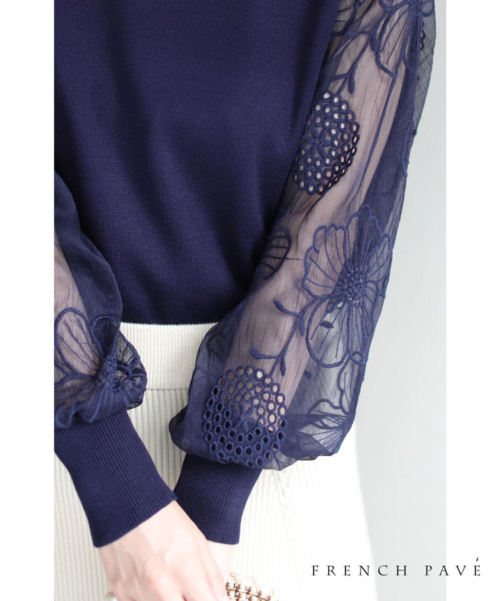 (ブルー)「pave」腕に咲く満開の花。シアーショルダートップス