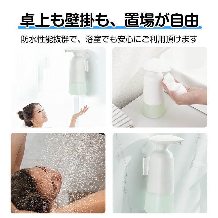 噴霧器 ウイルス対策
