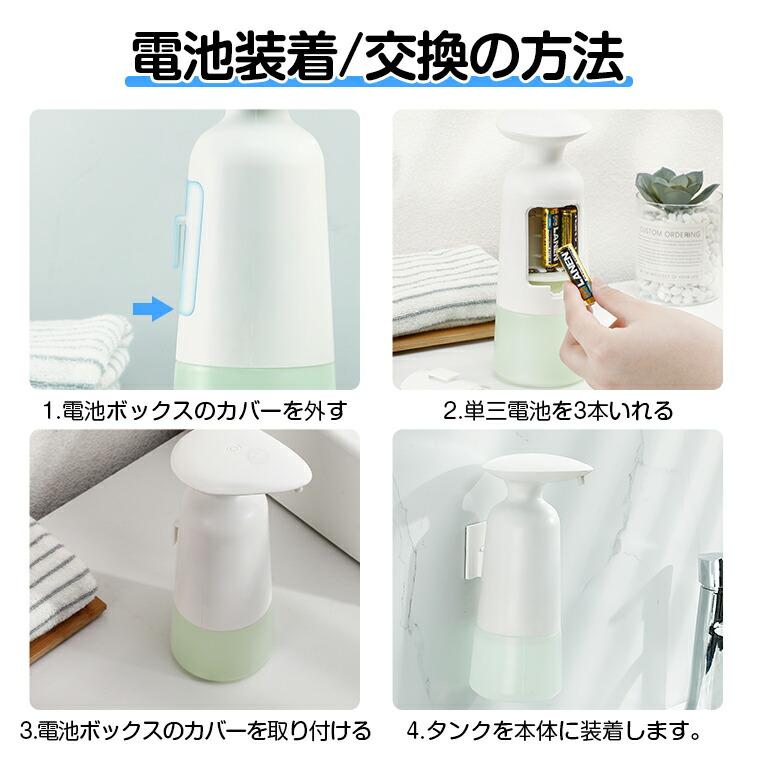食器用洗剤対応
