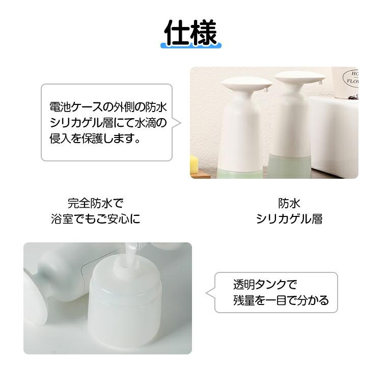 IPX4防水仕様