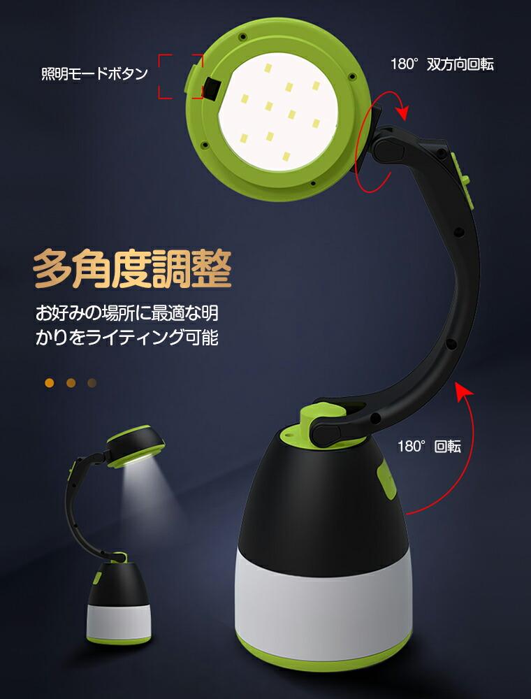 LED ランタン