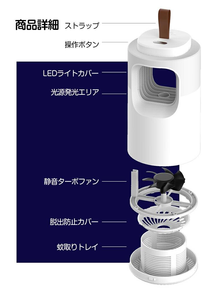 蚊取り器 殺虫器