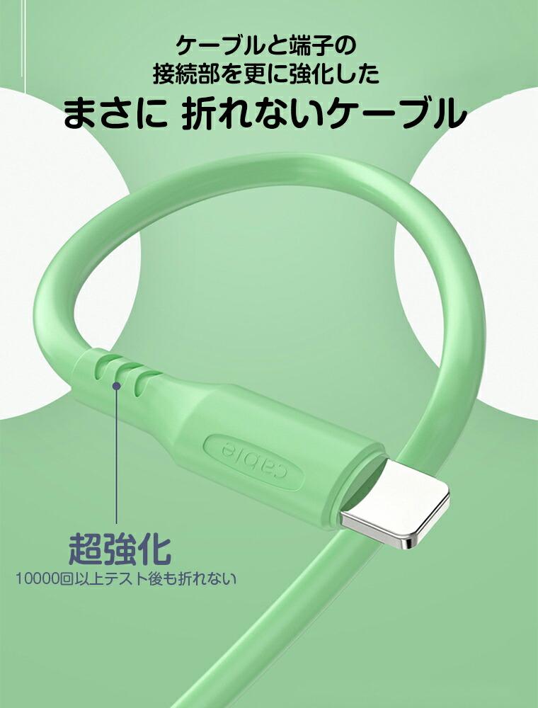 3in1 充電ケーブル