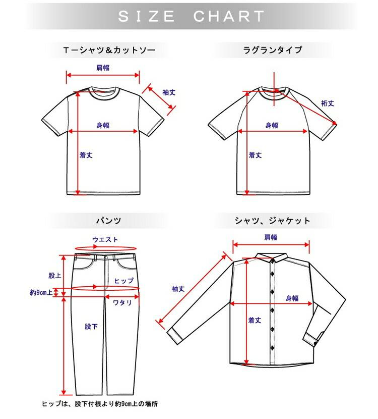 ◆SIZE CHART