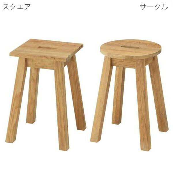 スツール(円/四角)