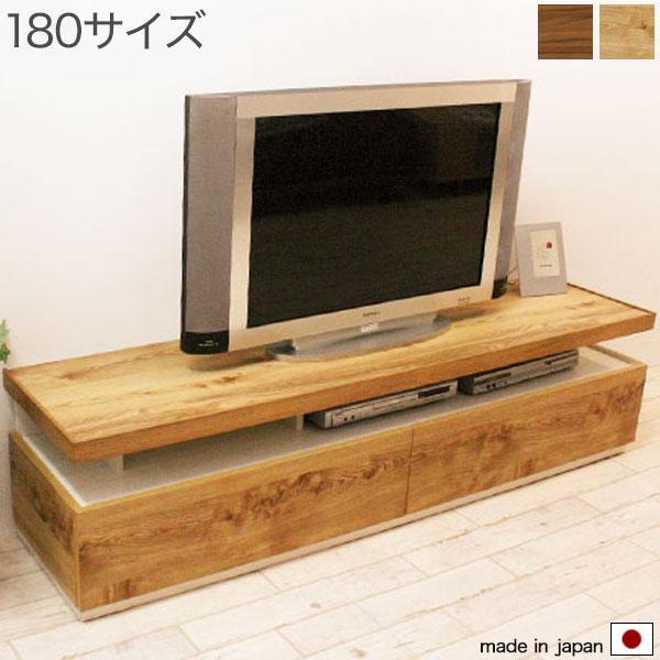 180 テレビボード