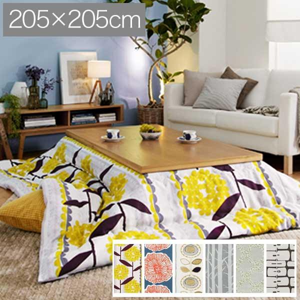 【正方形】205x205cm