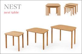 竹集成材でできた、入れ子式のネストテーブル