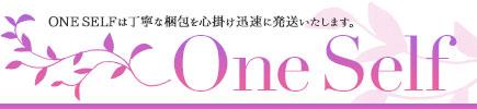 OneSelf