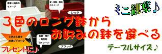 3色のロングインテリア陶器鉢をご用意致しております♪お好みのカラーをお選び下さい