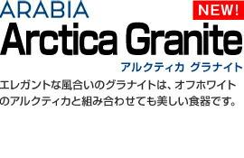 arcticagranite