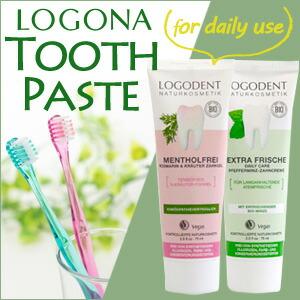 ロゴナ 歯磨き粉