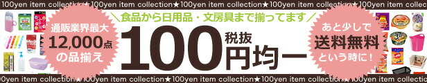 100en