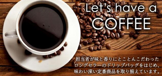 コーヒー・シュガー・ミルク