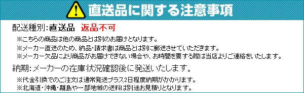 chokuso_caution_2.jpg