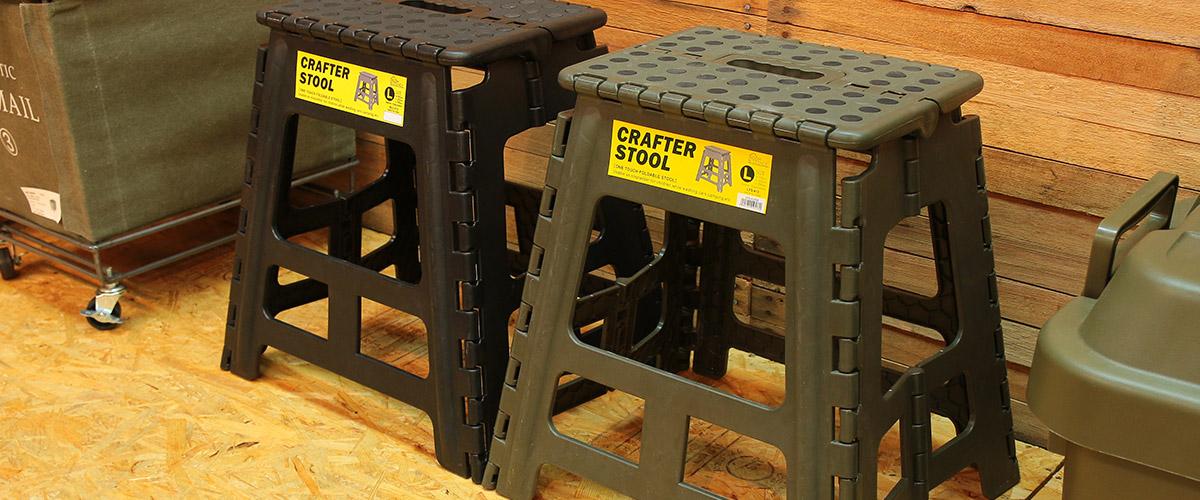 ★男前アーミーカラー!踏み台や折りたたみの椅子として便利!★