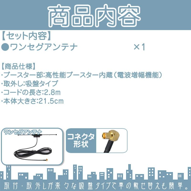 【楽天市場】ワンセグアンテナ パーキング解除プラグ 2点set ...
