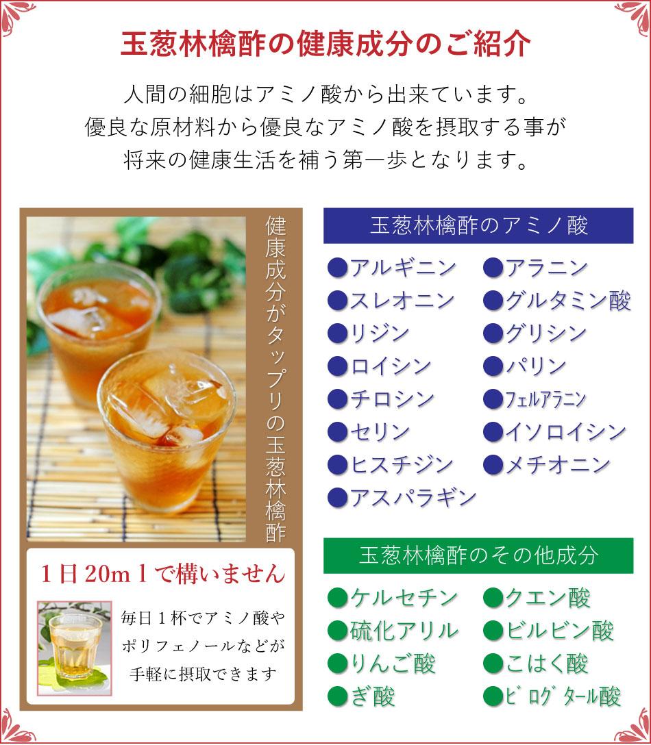 玉ねぎ酢の説明画像8