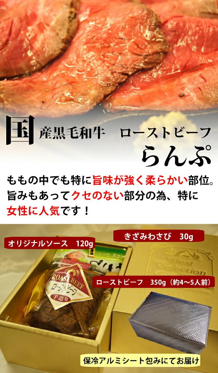 旅サラダで人気沸騰!舌の温度でとろけるローストビーフ