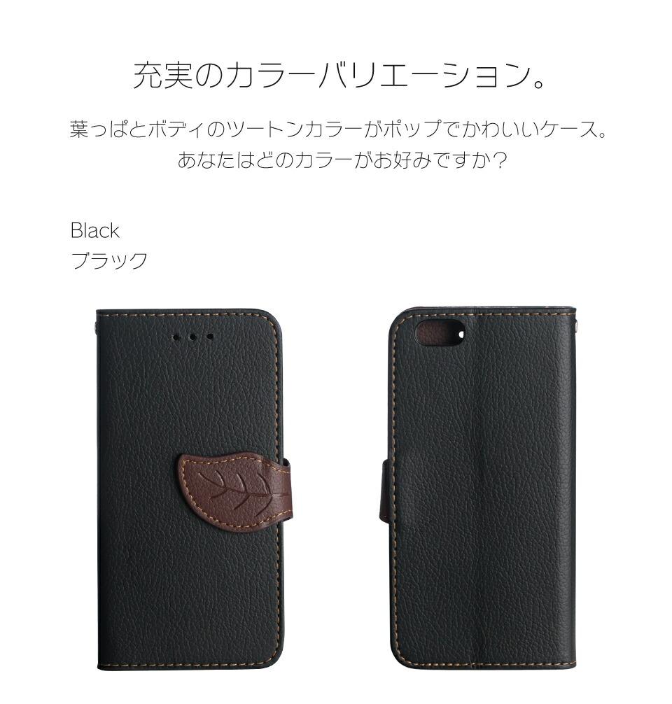 デザインモバイルdesign mobile iphone6 iphone6 plus 手帳型 PUレザーケース 葉っぱ シンプル