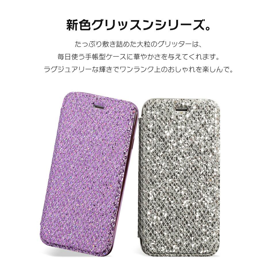 デザインモバイルdesign mobile iphone7 アイフォン7 ソフトケース 手帳型 透明シリコン