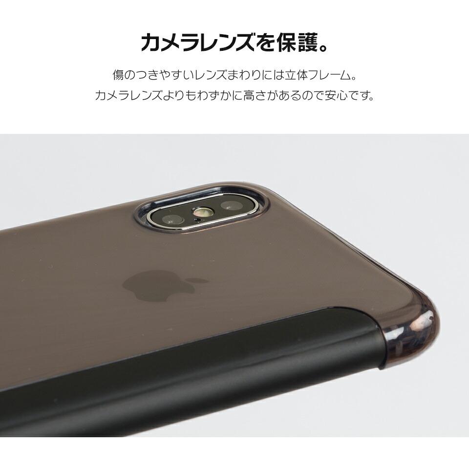 デザインモバイル design mobile iphoneXs Max XR 8 7 Plus シンプル お洒落 可愛い 女子 大人女子 おしゃれ キラキラ ラメ おしゃれかわいい 女の子