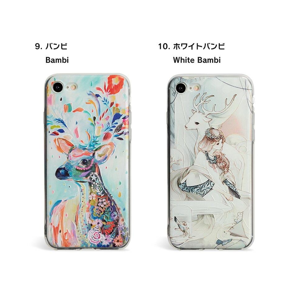 デザインモバイルdesign mobile iphone 8 7 アイフォン 8 7 花 柄 ボタニ おしゃれかわいい お洒落可愛い 大人可愛い おとなかわいい フラワー