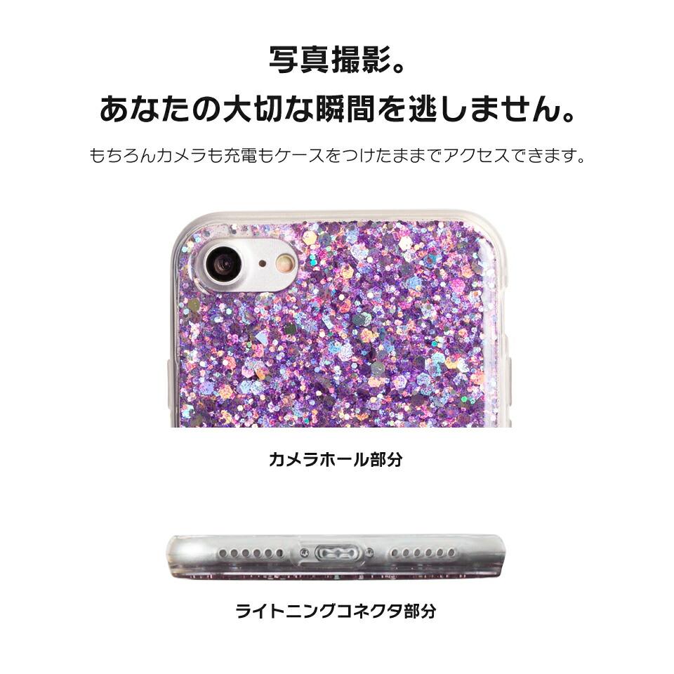 デザインモバイルdesign mobile iphone7 アイフォン7 キラキラ ラメ グリッター ネイル