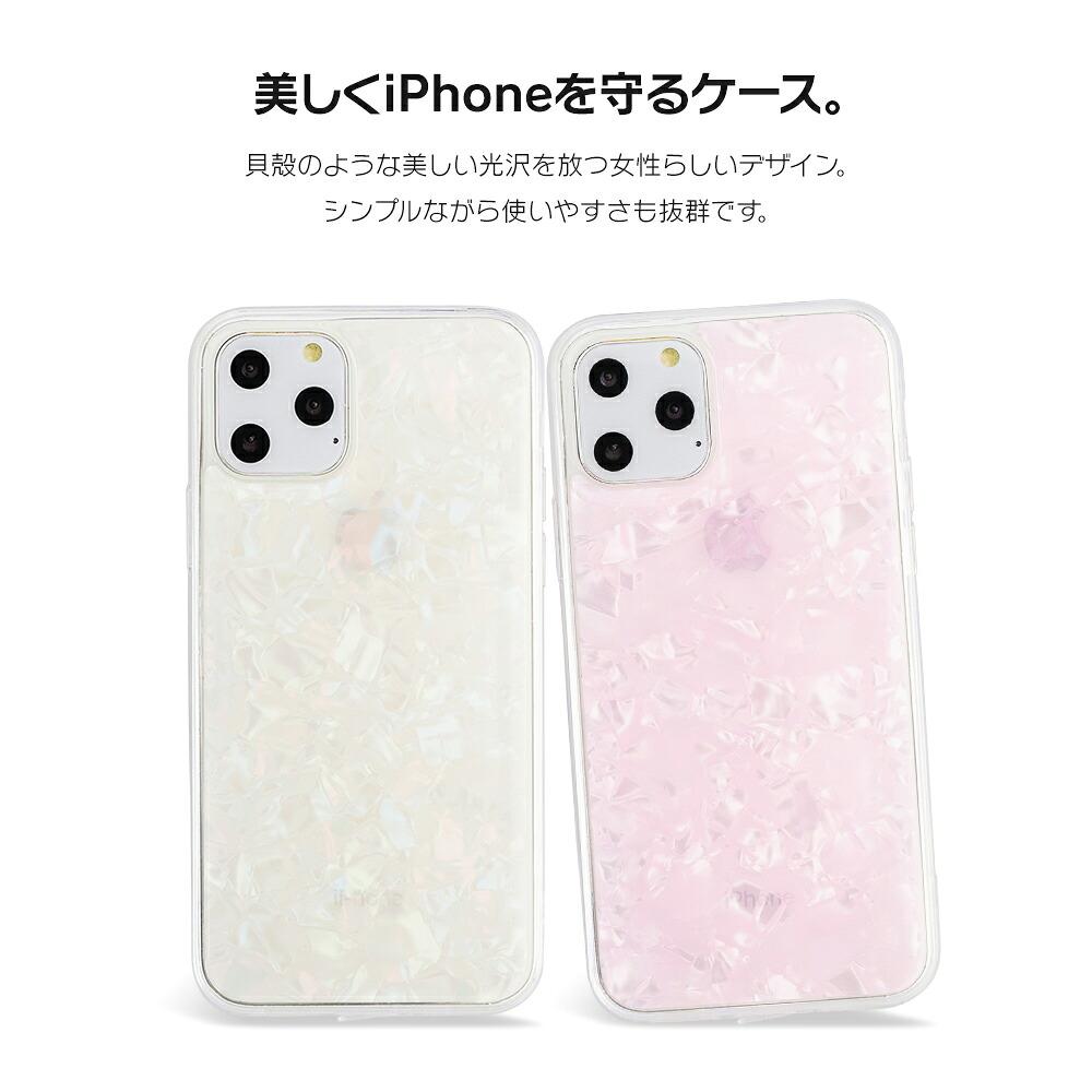 デザインモバイルdesign mobile iphone7 アイフォン7 ソフトケース パール 真珠 大理石 マーブル おしゃれ