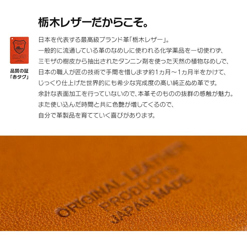 デザインモバイルdesign mobile iphone7 アイフォン7 本革 高品質 栃木レザー シンプル お洒落 大人 メンズ レディース