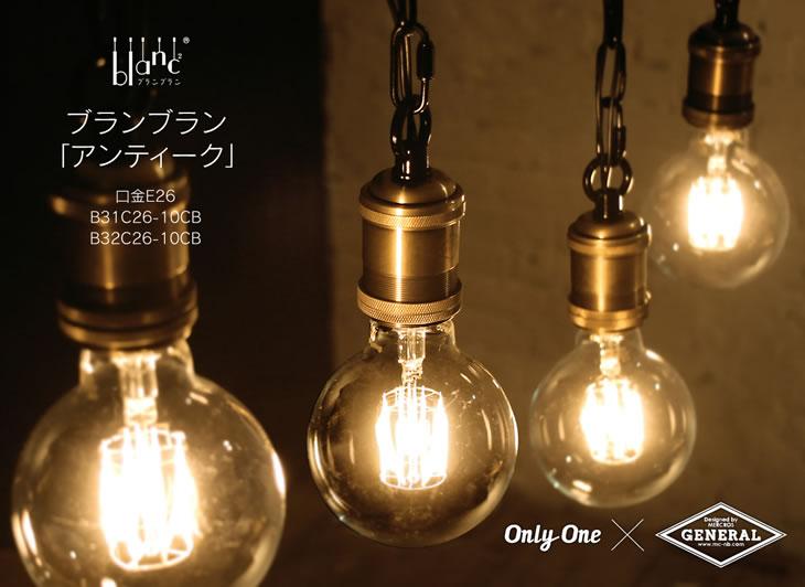 【楽天市場】ペンダントライト 1灯 おしゃれ 間接照明 Led電球 E26 アンティーク レトロ ヴィンテージ