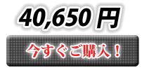 ①KRクールBOX20L+メカクール保冷剤(-18℃タイプ)3枚購入