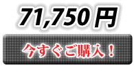①KRクールBOX60L+メカクール保冷剤(-18℃タイプ)7枚購入
