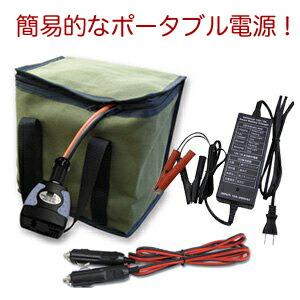 ポータブル電源パワーバッグスリム(PBS-20EX・PBS-33EX)充電器セット