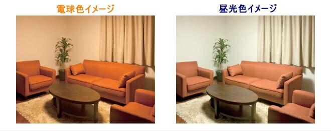 hitachi_led_color.jpg