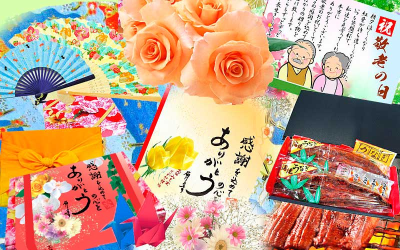 Auspicious decoration for gifts