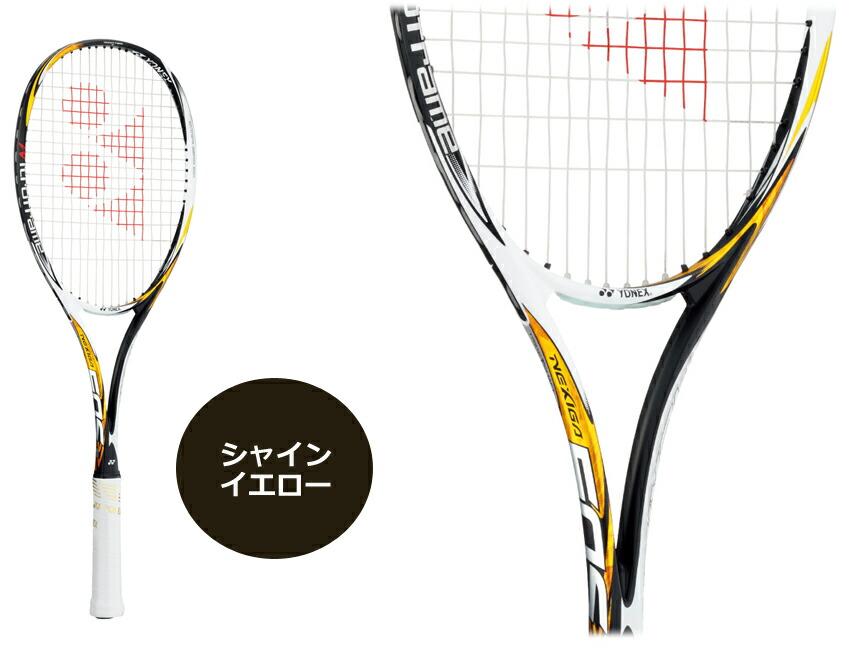 384a4623ba88c9 【2018年新デザイン】ソフトテニスラケット NEXIGA 50S ネクシーガ50S ヨネックス お値段見直しました 新作