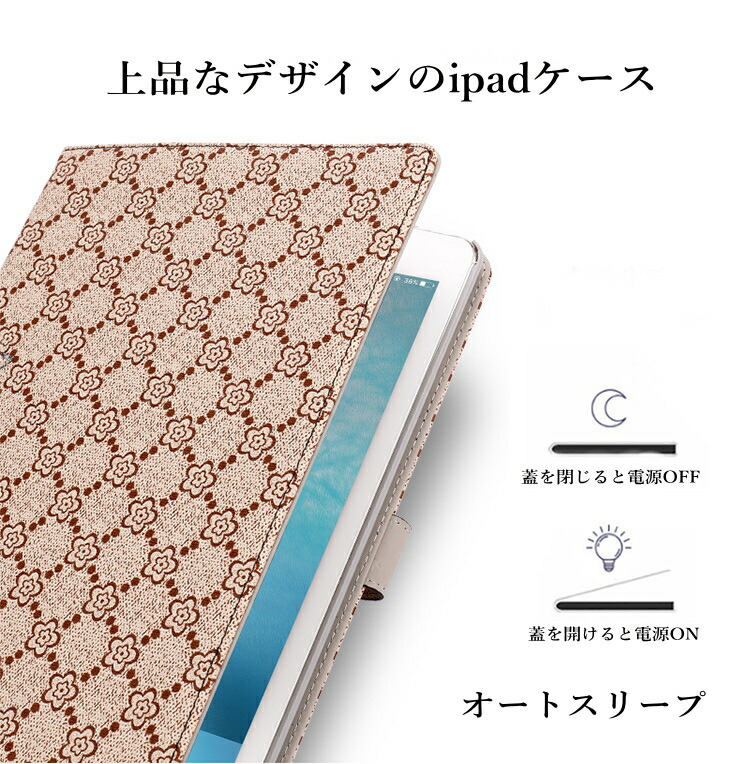ipad 7 ケース ipad 第6世代 ケース ipad6 ipad5 手帳型