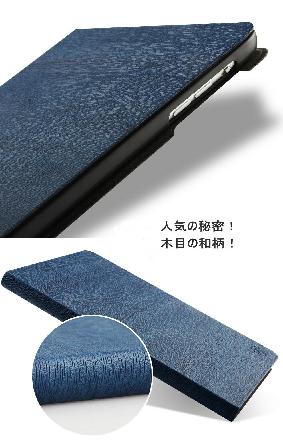 ipad ケース ipad 第6世代 ケース ipad6 ipad5 手帳型