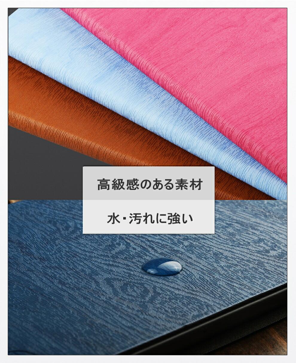 ipad mini 手帳型 アイパッド ミニ ケース