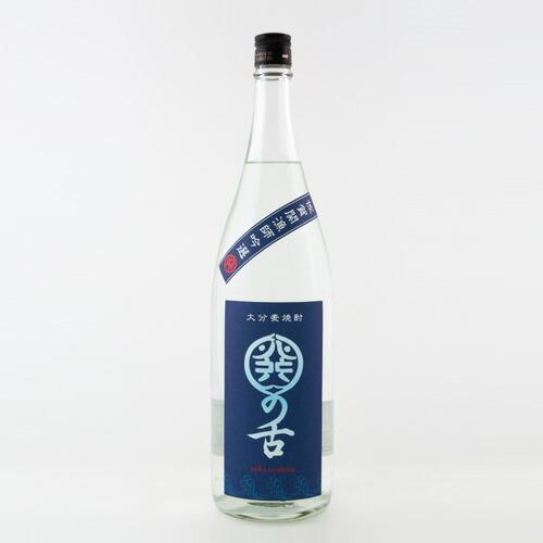 関の舌 佐賀関 酒蔵 漁師 魚料理