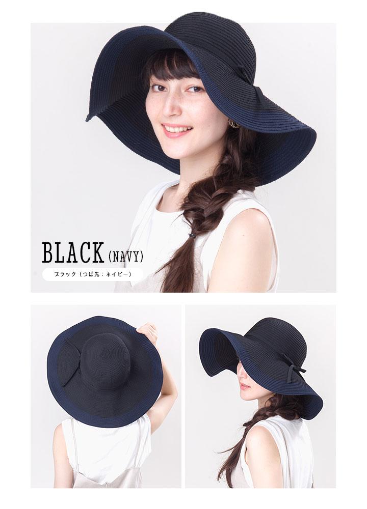 ブラック(ネイビー)